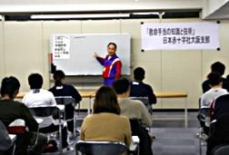 14_seminar01.jpg