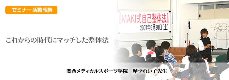 15_seminar.jpg