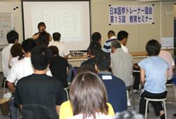 15_seminar02.jpg