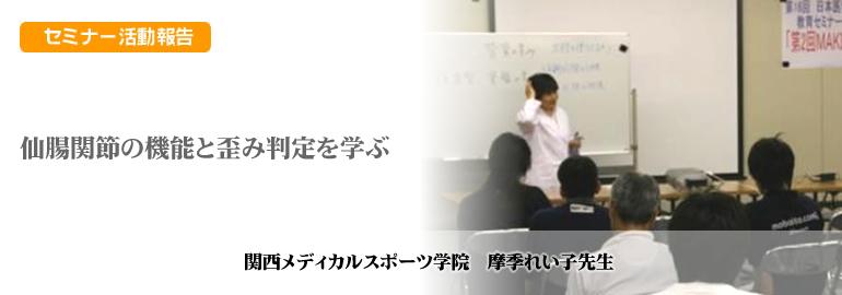 16_seminar.jpg