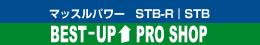 マッスルパワーSTB-R|SRB ショッピングサイト BEST-UP PRO SHOP