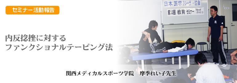 10_seminar.jpg
