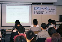 11_seminar1.jpg