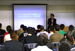 13_seminar1.jpg