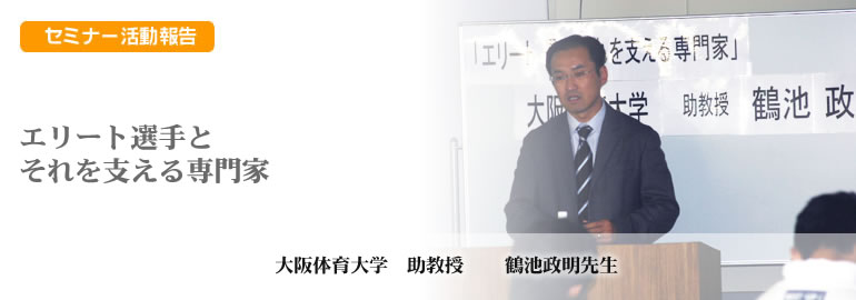9_seminar.jpg