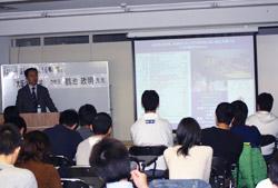 9_seminar1.jpg