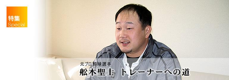 hunaki1_kobetu2.jpg